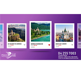 Peace Land Travel and Tourism IB762-2.jpg