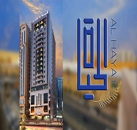 Al Hayat Hotel Apartments