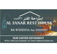 Al Fanar Rest House