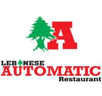 Lebanese Automatic Restaurant & Grills