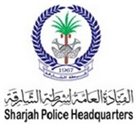 Abu Moosa Island Police Station - Sharjah